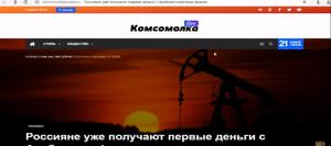 Oil Global