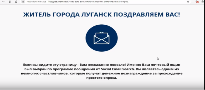 Social Email Search