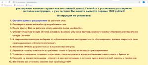 WebSurfer