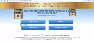 Worldwide E-Mail Alliance