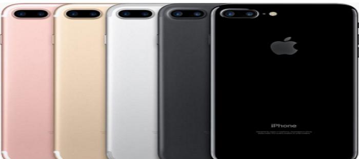 Iphone Ref